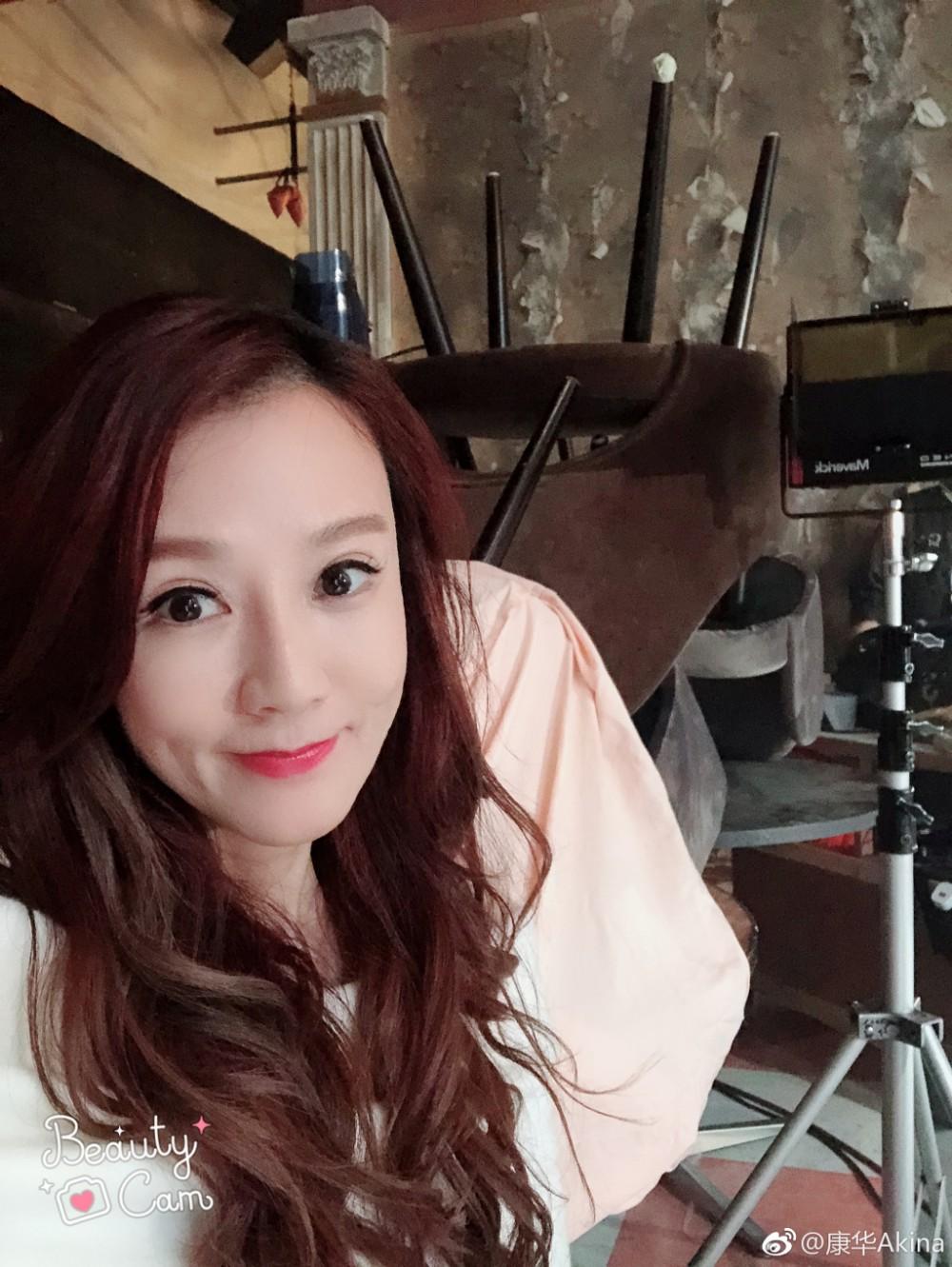 康華Akina@Weibo