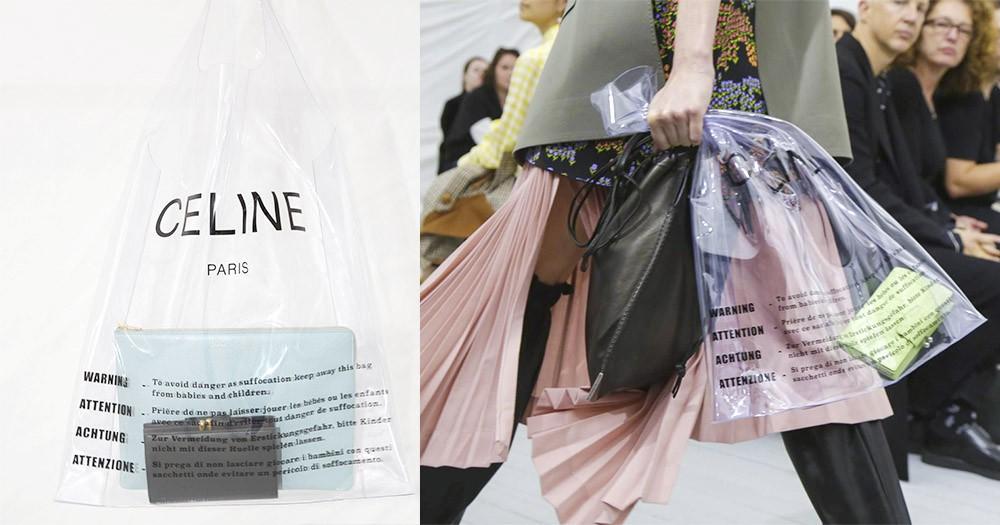 Phoebe Philo宣佈離任後沒有包袱?Céline罕有推出幽默「透明膠袋」,玩味甚濃!