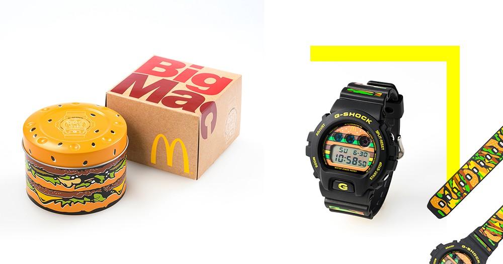 限量版「巨無霸」G-Shock開賣!今次聯乘玩味極濃,將G-Shock裡裡外外都變成漢堡包了