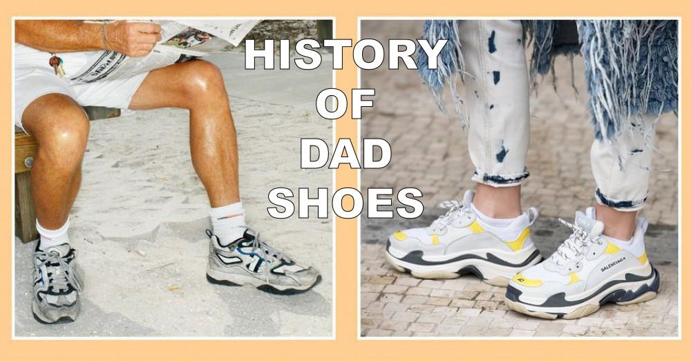 你身上所穿,就是文化:Dad Shoes 風靡全球,你又有多了解它的時尚史?