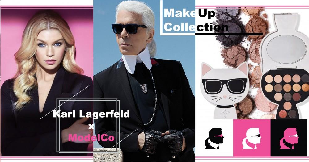 時尚聖旨到!老佛爺 Karl Lagerfeld 推出的化妝系列,把標誌性頭像融入包裝!