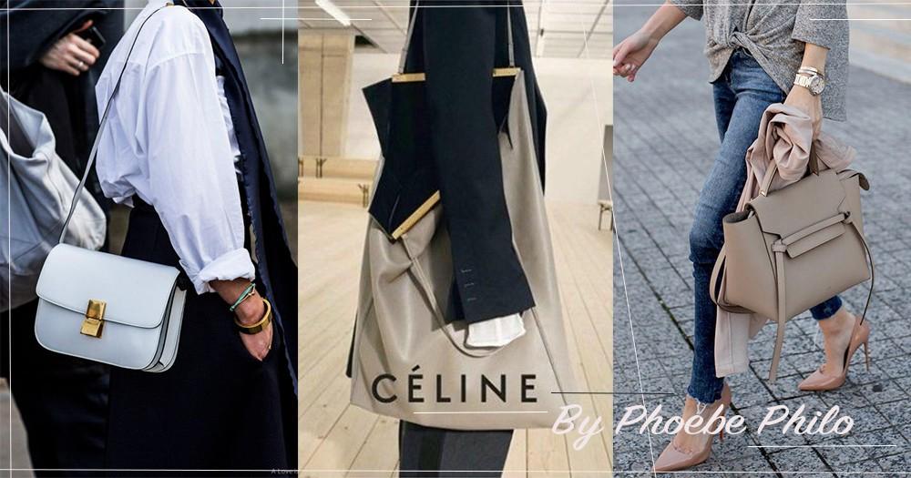 搶先在Céline加價前,入手Phoebe Philo設計的經典手袋!