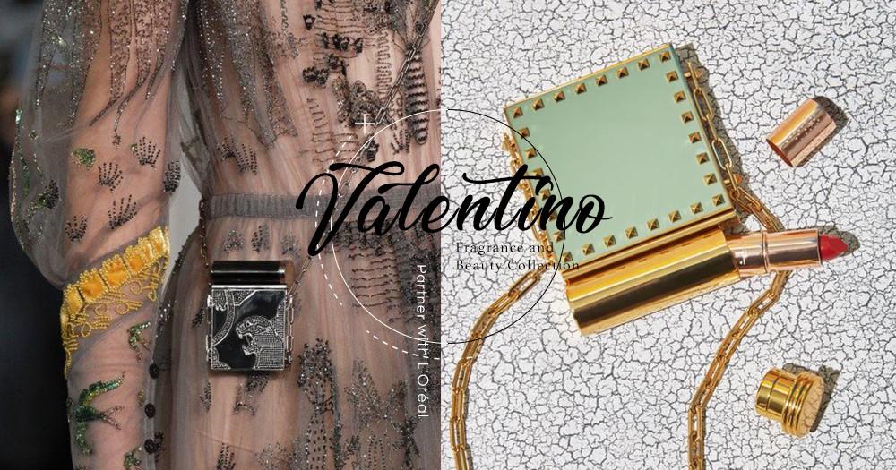Valentino正式簽約宣布加入美妝界,明年1月將推出相關產品!