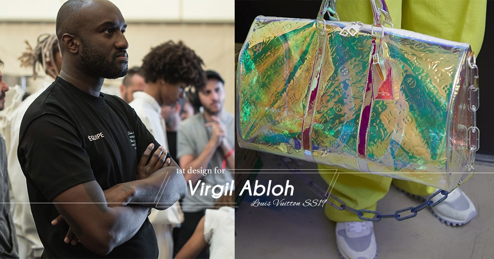 Virgil Abloh主導的首季設計,為你帶來全新感覺的Louis Vuitton!