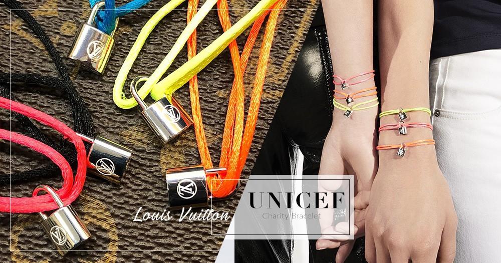 Louis Vuitton For UNICEF:為自己添置飾物的同時,也為救助兒童出力吧!
