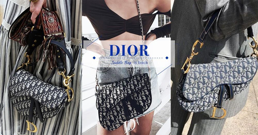 復古風盛行:Dior重新將2000年代It Bag Saddle,帶著滿滿的回憶回歸時尚界!