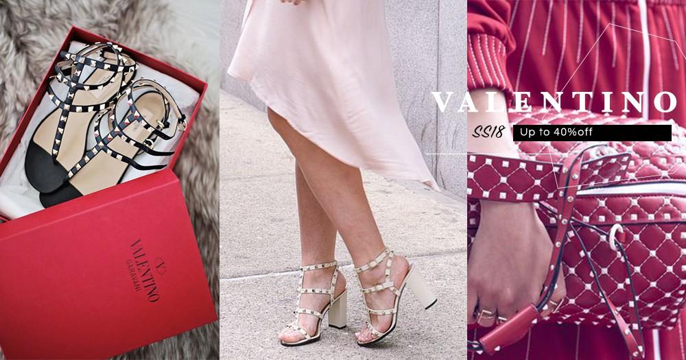 每年就等這一刻!Valentino季度減價低至6折,手袋、鞋履通通也有!