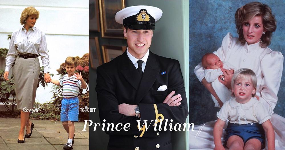 「我想成為警察保護媽媽」威廉王子的童年照,釋出小天真模樣!