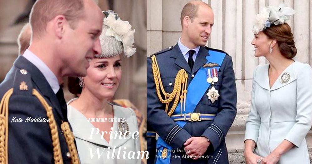 皇室罕見的甜蜜時刻:威廉王子於教堂中忍笑,被 Kate Middleton 轉過身發現!