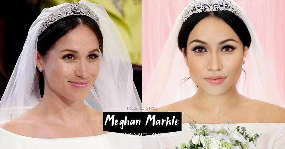 認得出哪個是「偽Meghan Markle」嗎?美妝教主單靠化妝,零瑕疵變成Meghan Markle出嫁模樣!