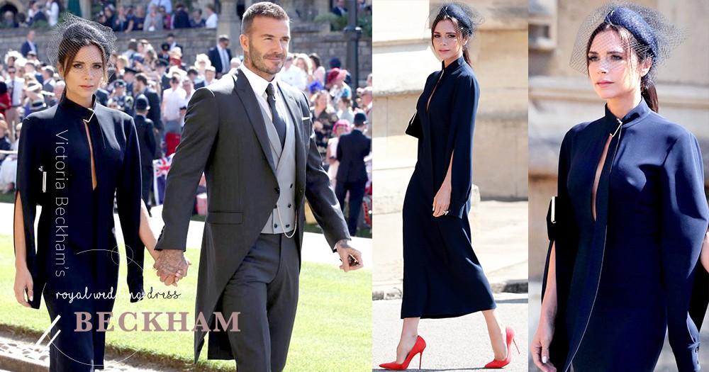 優雅又堅毅的時髦質感:Victoria Beckham 出席皇家婚禮時服裝現可供公眾購買了!