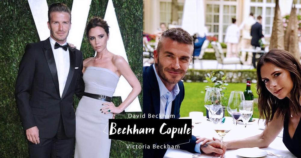 「彼此戴上婚戒一刻,我已決定不會遺下你」Beckham與Victoria慶祝結婚週年,行動打破離婚傳言!