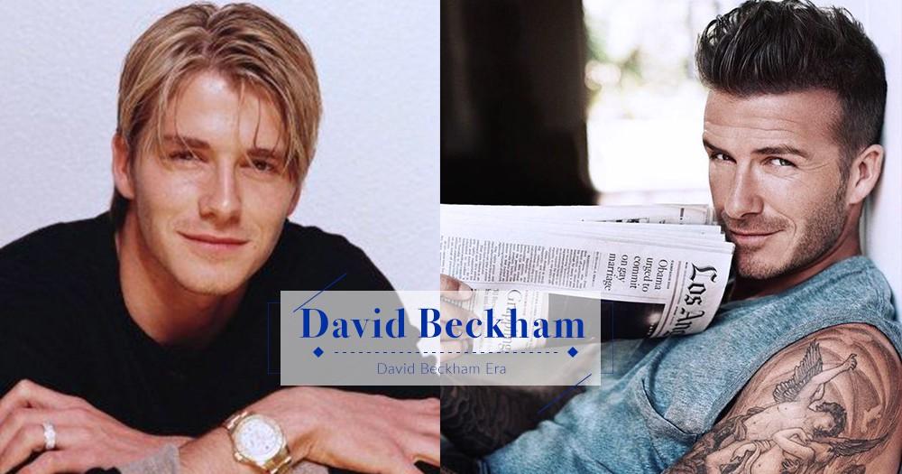 「就算是光頭也是萬人迷」David Beckham從青澀時代,到男人黃金歲月依舊充滿魅力!