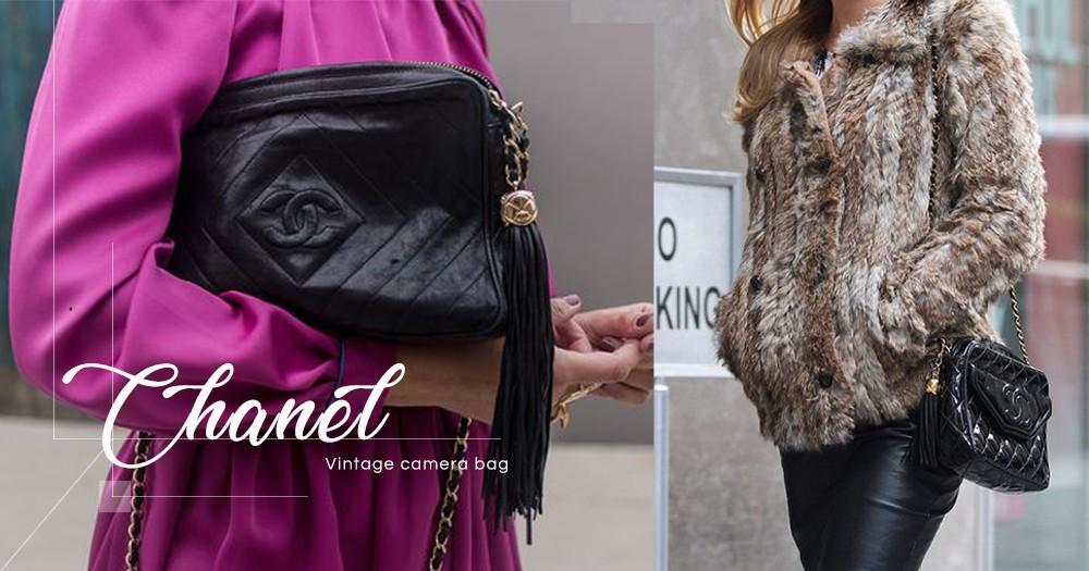 Chanel開新季了!讓粉絲們大喊驚喜的是,品牌把古董的Camera Bag款式重新推出!