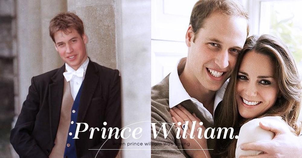 皇室的風采:穩重成熟的威廉王子,原來在昔日都被公認是「帥得猶如在童話世界走出來」!