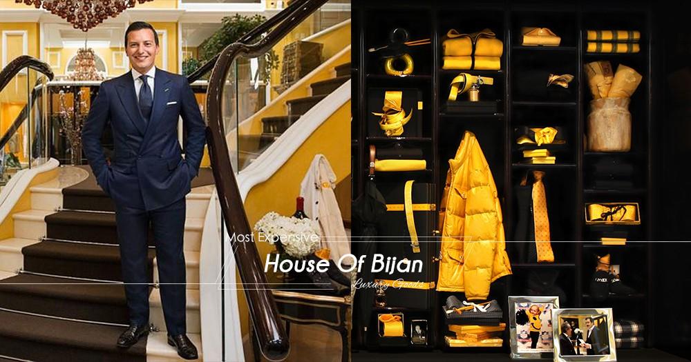 一包還比一包貴,富豪圈默默在用的頂級品牌House Of Bijan!