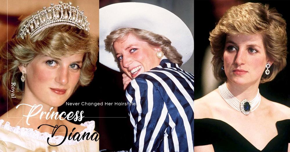 典雅率性的短髮:一代王妃戴安娜時尚造型百變,但她有一件事從未改變過!