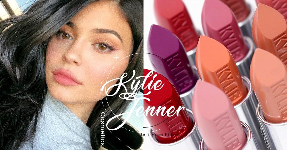 人家的20歲: 億萬富翁 Kylie Jenner 推出 Instagram 濾鏡讓粉絲試上自家唇膏色號!