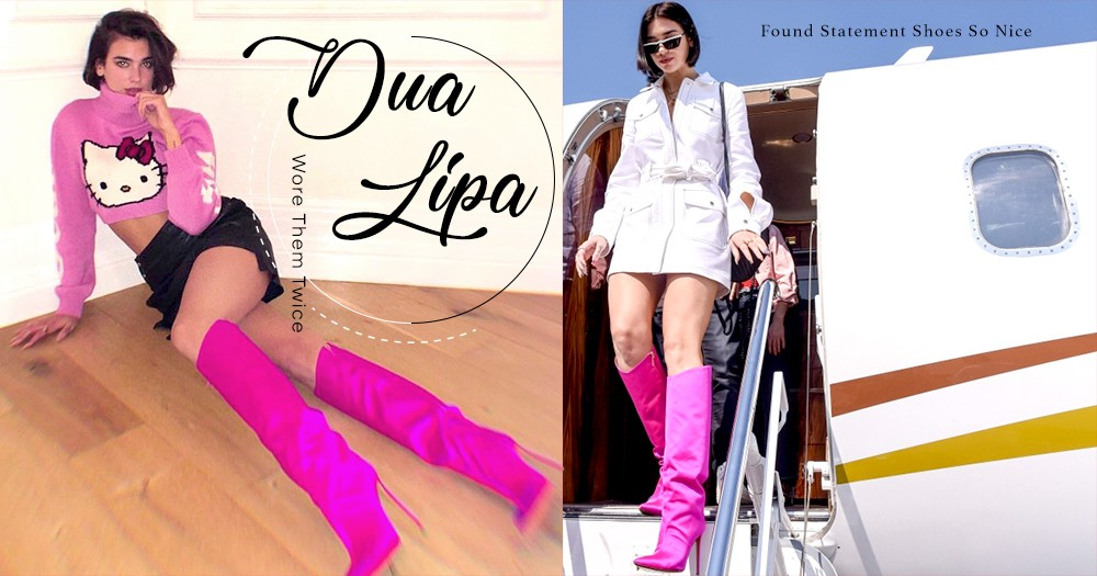 回鄉表演也要穿上它:Dua Lipa 也無法抗拒這雙粉紅高筒靴,以不同造型配搭!