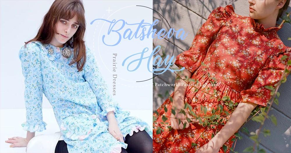 從律師搖身一變成為設計師:Batsheva Hay 放棄安穩生活,為理想推出田園少女風品牌!
