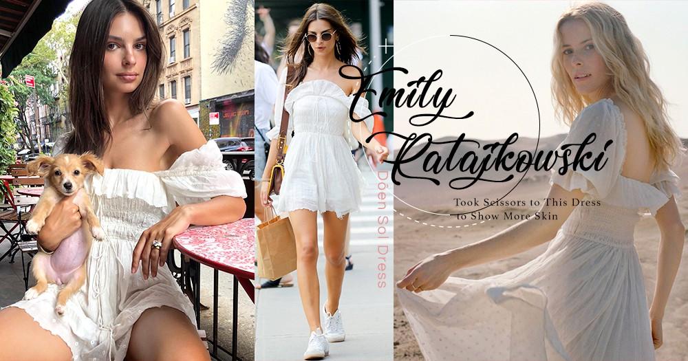「裙子穿膩了,不如自己動手改!」名模 Emily Ratajkowski 把連身長裙改成迷你裙!