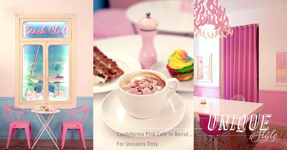 男生都忍不住去的粉色咖啡店!黎巴嫩 Candyfornia Café 還有粉色游泳池和咖啡!