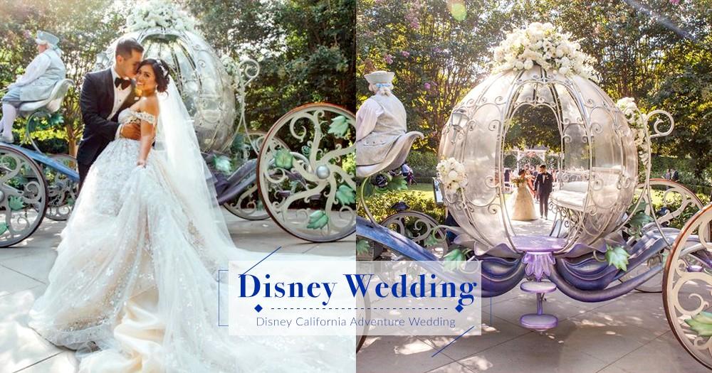 「最美最真的愛情,一生只有一次」這對情侶在迪士尼樂園舉辦的浪漫婚禮,紀念從書友走到終身伴侶!