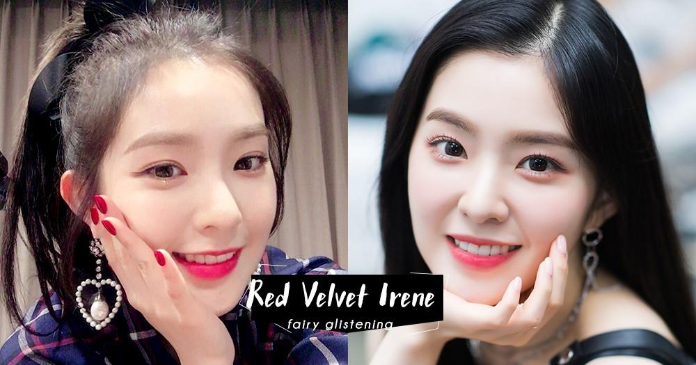 「韓國女團的最強美貌!」Red Velvet仙氣女神Irene 出訪,就連金正恩也要為她提早回北韓!