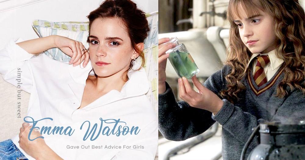 「9歲就會修眉毛!」由妙麗到知性女生,美貌與智慧兼備 Emma Watson 的內外美容哲學!