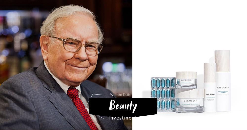 Warren Buffett也愛用護膚產品?就看看他投資了什麼!
