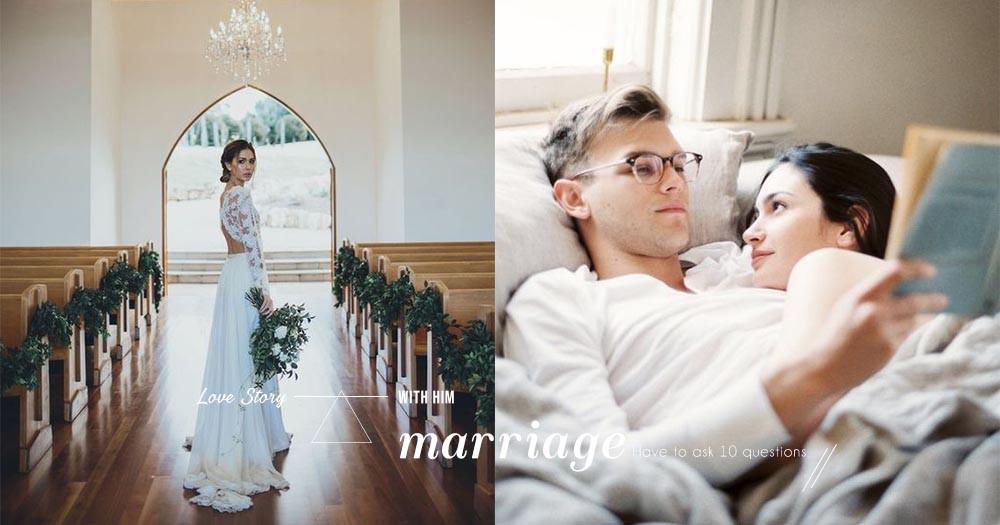「適合談戀愛的他,也適合結婚嗎?」外國離婚律師遇過不同離婚夫婦,建議結婚前先問自己10條問題