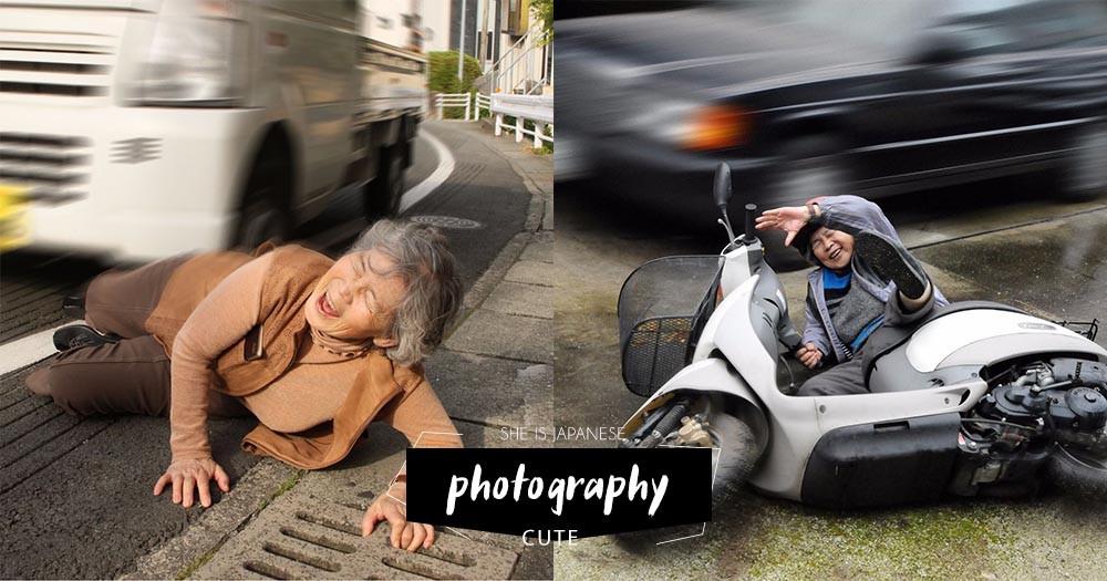 「就算老了,不代表失去快樂權利」她應該是日本最老網紅!超萌90歲婆婆玩Photoshop出神入化