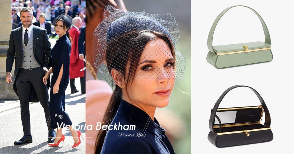 「買手袋買到麻木,來個化妝盒做手袋!」Victoria Beckham新推優雅小手袋,內附鏡子太貼心了吧?
