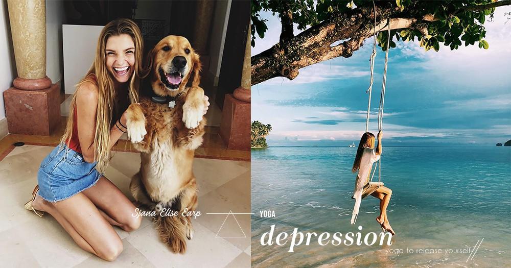 「女生並不軟弱,靠自己走出陰霾」澳洲女生Sjana Elise Earp曾重度憂鬱,靠瑜珈讓自己重新快樂
