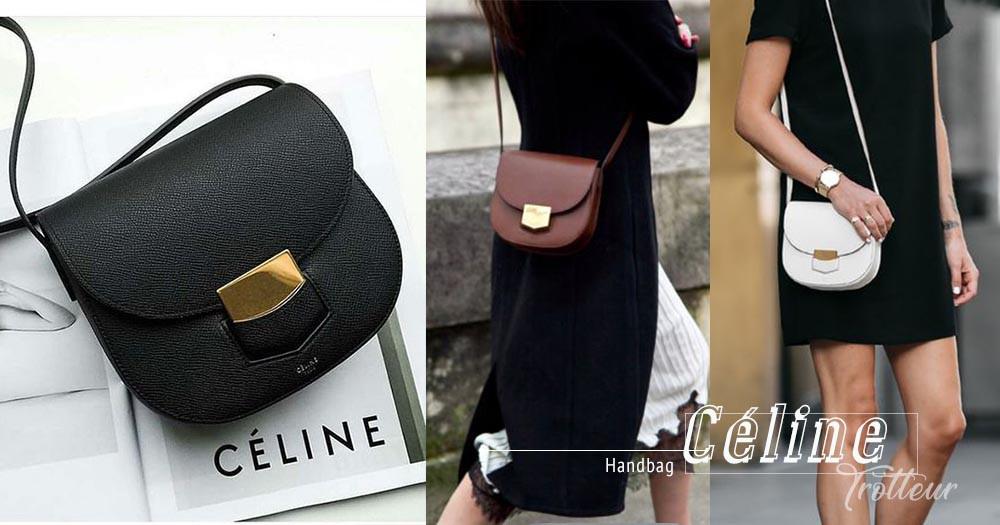 別再多考慮,再想就沒有了!Céline Trotteur Bag停產,把握最後機會入手這極美的馬鞍手袋!