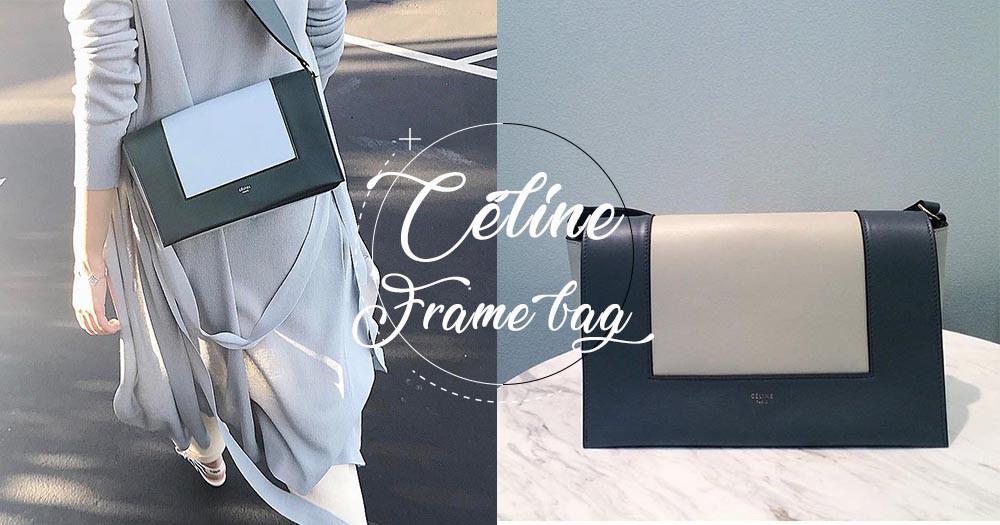 愛手袋的你怎能不認識Céline Frame Bag?它的風頭雖不及Classic Box,可是店舖裡總在斷貨!