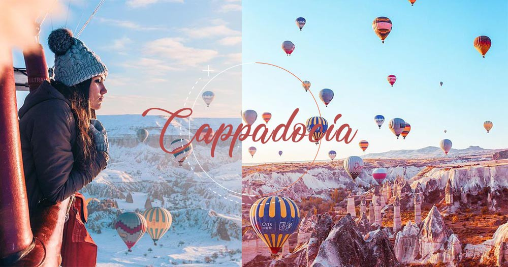 在土耳其Cappadocia看滿佈熱氣球的天空,這幕的夢幻畫面將叫你難忘一輩子!