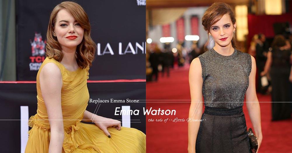 再度因檔期問題而改變局面!Emma Watson取代了Emma Stone出演《小婦人》!