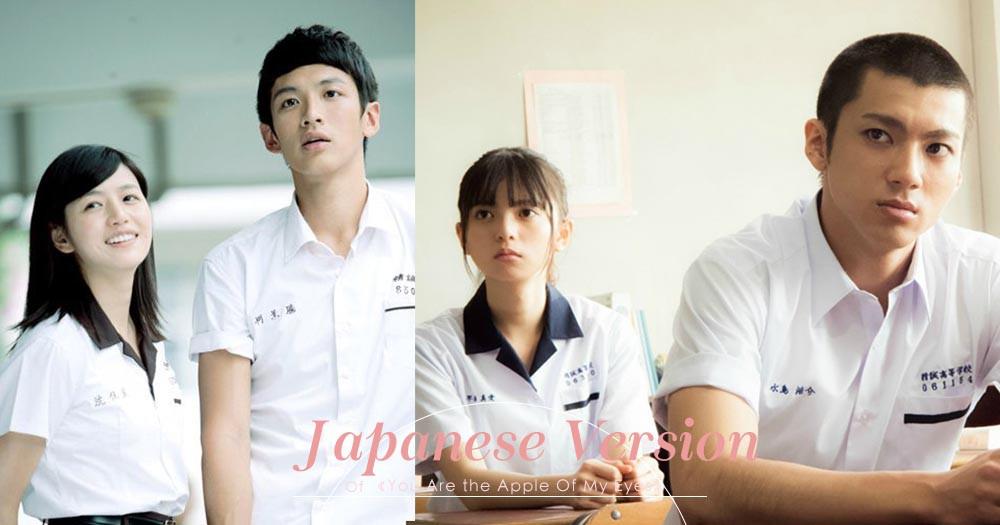 日本版《那些年,我們一起追過的女孩》劇照曝光,帶觀眾重返7年前的青春回憶!