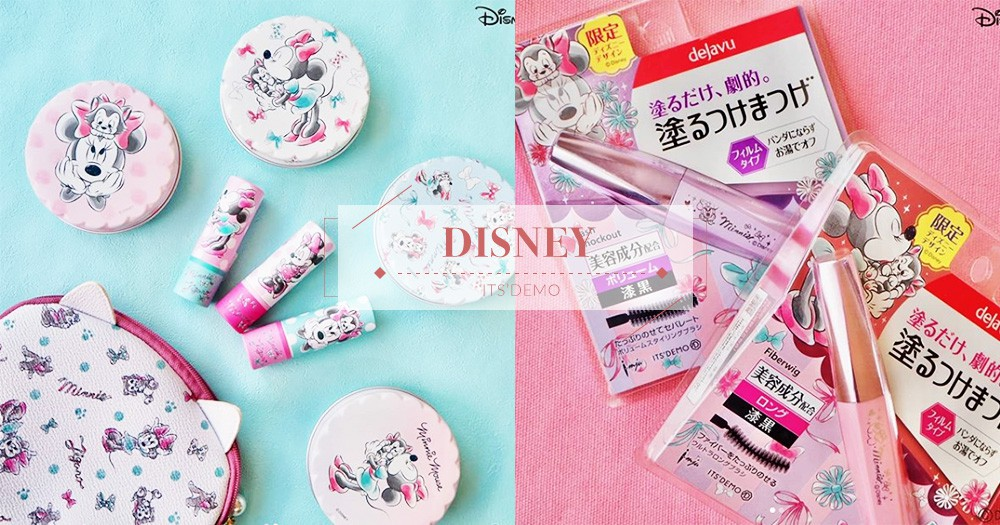 迪士尼經典角色都在這裏!日本藥妝 ITS'DEMO 推出米妮×費加洛貓的彩妝系列!