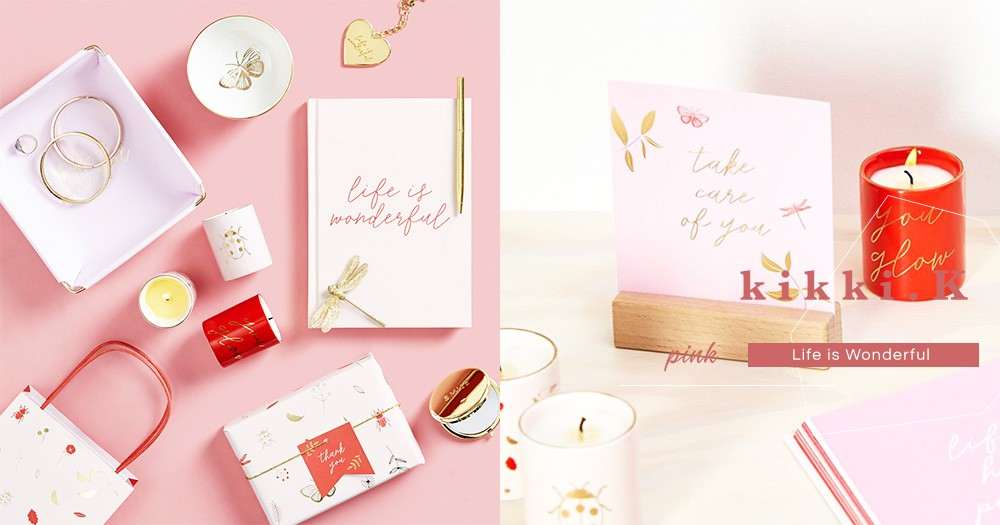 kikki.K 推出「Life is Wonderful」系列家品!全粉紅燙金的設計正中你的粉紅少女心!
