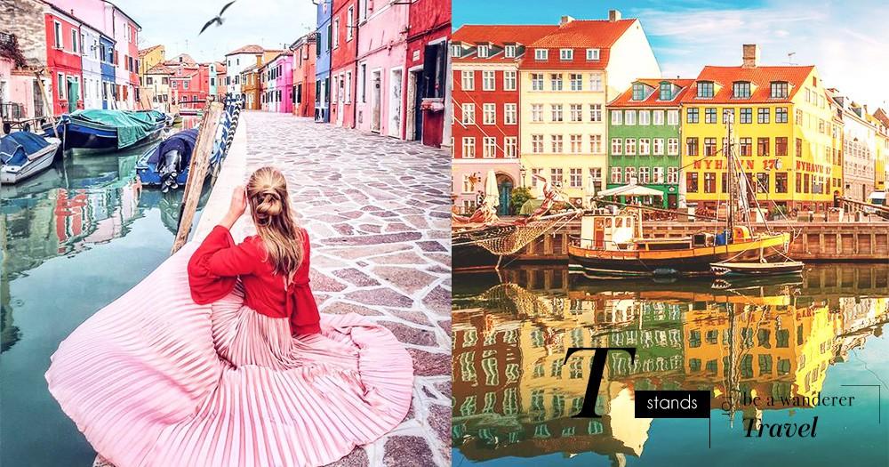 一起走遍全球的彩虹夢幻景點吧!夏日就是旅行的好季節,七彩繽紛的絕美景色不能錯過!