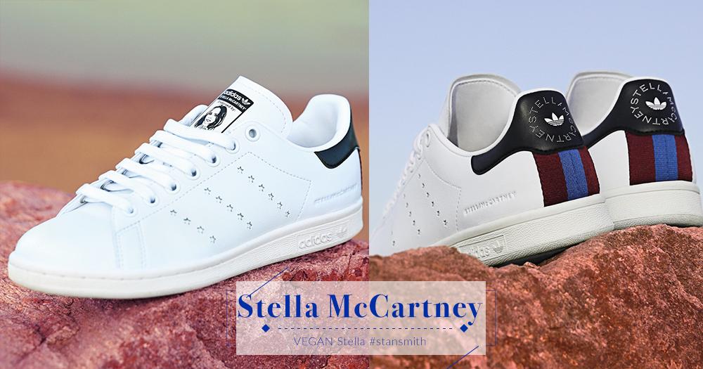 「與最愛的以情侶鞋放閃」Stella McCartney 全新聯乘純素皮革運動鞋!
