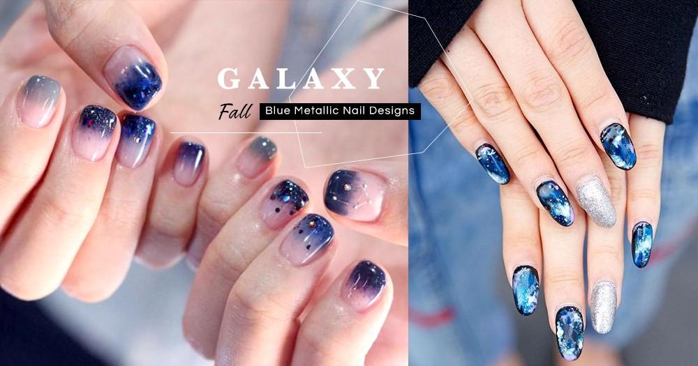 把超美星空藏在你的指尖吧!做出唯美浪漫的「星空暈染指彩」原來很簡單!