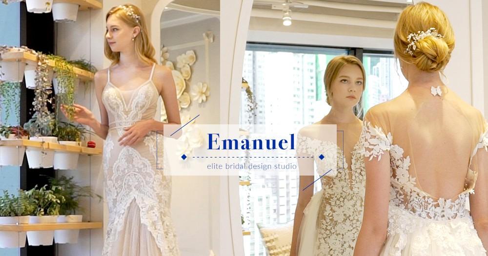 「一生只穿一次的夢幻婚紗」最美魚尾婚紗——以色列著名奢華婚紗品牌Emanuel!