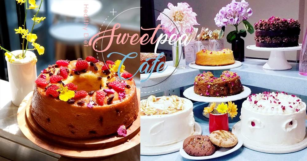 「一場優雅的美食革命」精緻花卉蛋糕竟可無糖無奶純素,加州女生以無麩質美食推動養生飲食!