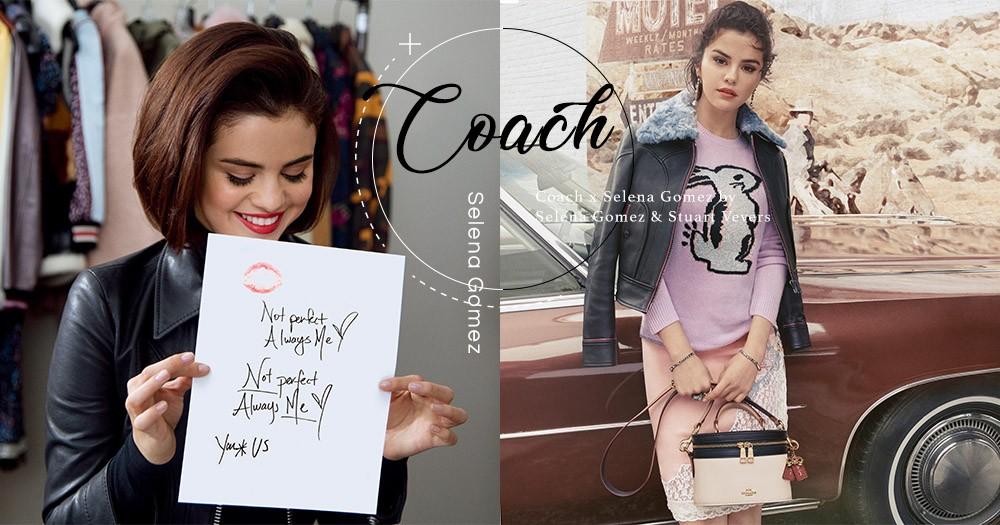「Not perfect, Always me」Selena Gomez首次為Coach設計服飾系列,並用座右銘勉勵每位女生