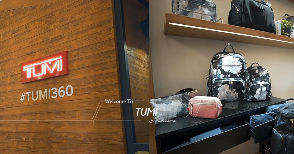TUMI X Pacific Place呈獻北歐夢幻虛擬之旅!