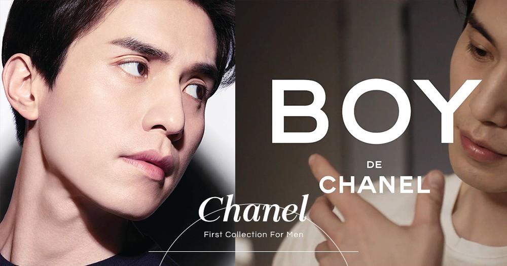 Boy de Chanel?百年過後Chanel推出男裝系列?