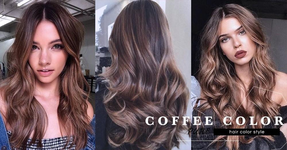 最天然又耐看的「純咖啡色」髮色,看上去原來是充滿氣質!